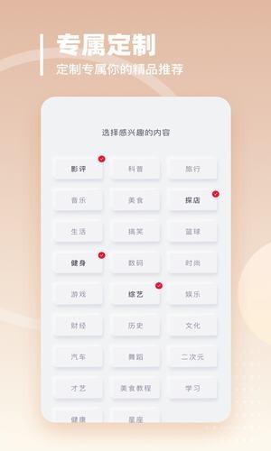 油果浏览器app下载