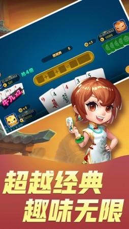 大富翁棋牌最新版