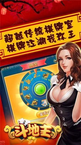 大富翁棋牌娱乐官方版苹果