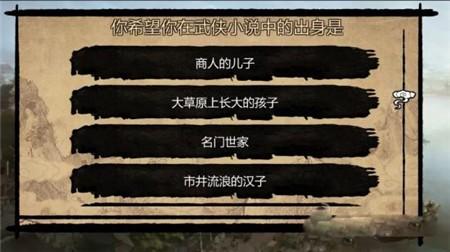 金庸群侠传X绅士mod直装版