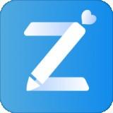 爱作业app下载 v4.4.3