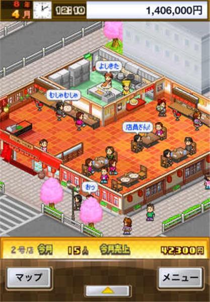 吃货大食堂无限金币版中文版