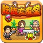 吃货大食堂最新版  v4.01