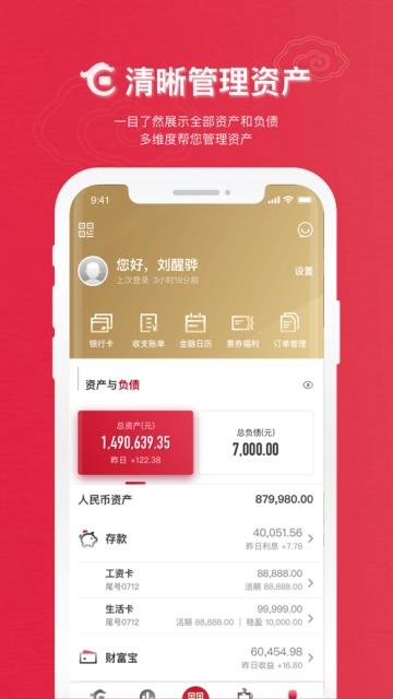 华夏手机银行官方下载