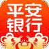 平安口袋银行app v4.31.0