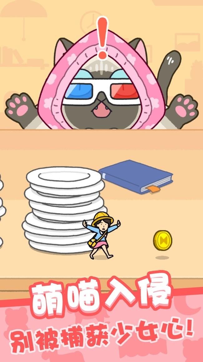我爱躲猫猫游戏下载