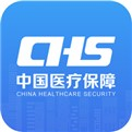 国家医保服务平台app v1.2.0