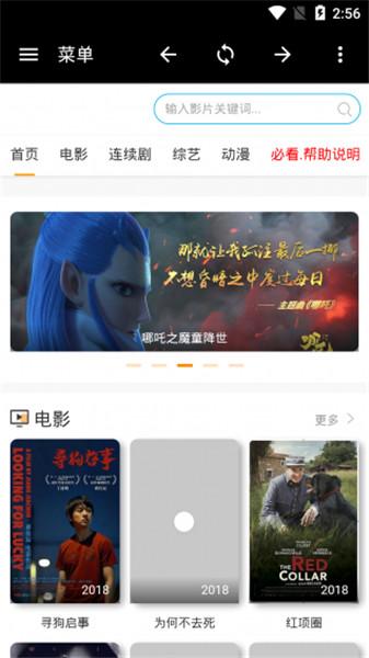 桃子影视app官方下载