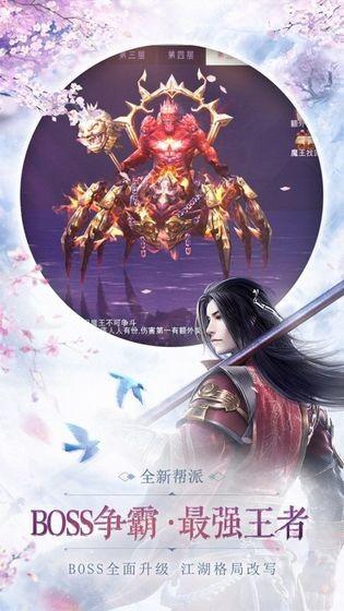 仙语星辰红包版下载