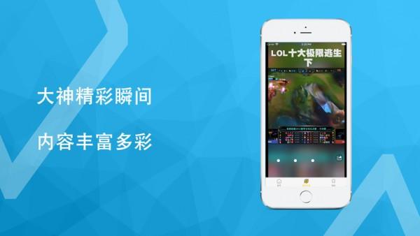 大神代练app官方
