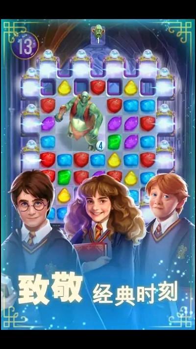 哈利波特谜与魔咒