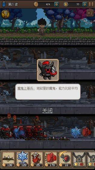 地牢防御X破解版下载