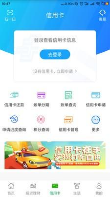 邮储银行app下载安装
