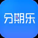 分期乐app v5.14.3
