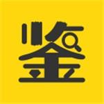 天天鉴宝app  v3.6.2