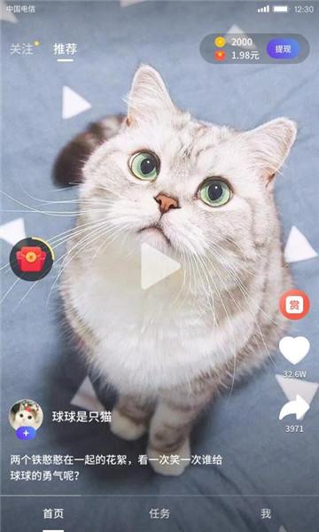 快逗短视频app下载