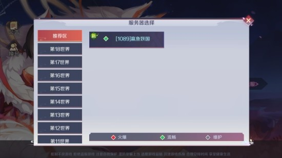 百鬼逢魔官方游戏下载
