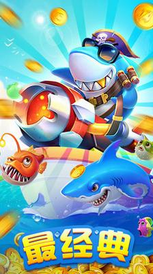 K3K捕鱼手机版官方下载