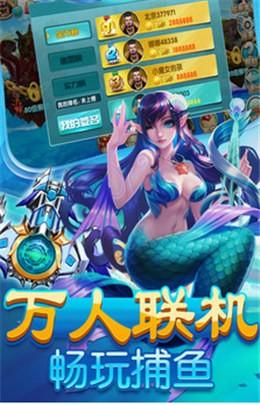 K3K捕鱼安卓版挑记