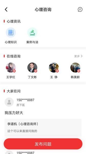 齐鲁工惠app