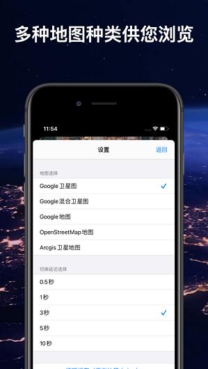 美丽地球app下载