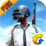 PUBG Mobile  v1.10.12