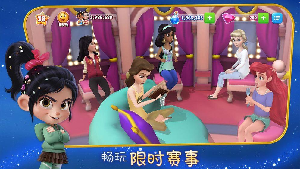 迪士尼梦幻王国下载游戏