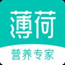 薄荷健康app v7.7.5