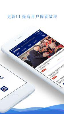 央视新闻app官方下载
