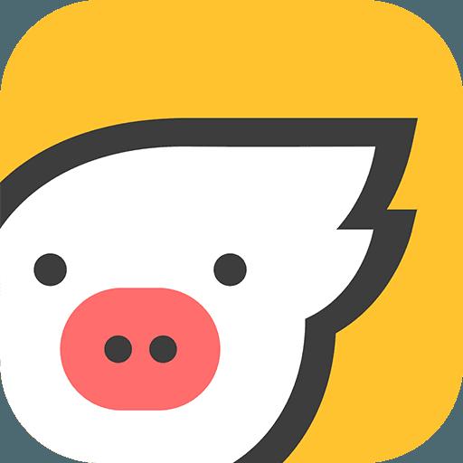 飞猪旅行app官方下载 v9.6.7