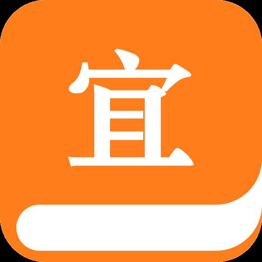 宜搜小说快读版破解版 v4.0.0