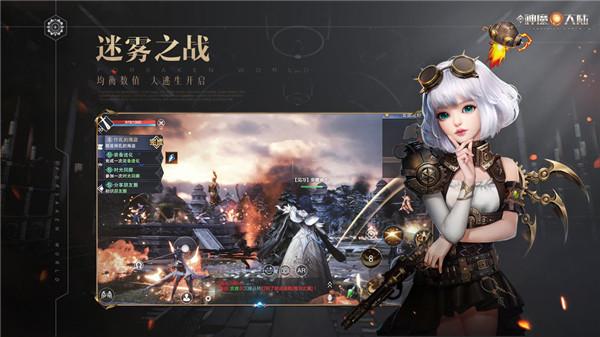 新神魔大陆下载官方版