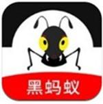 黑蚂蚁影视app v1.0.7