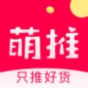 萌推app下载 v2.10.2.2