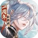 新笑傲江湖手游  v1.0.74