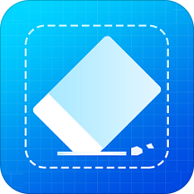 无痕去水印软件免费版 v2.5.3