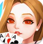 壹柒游手机棋牌游戏