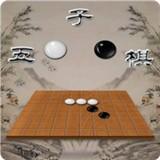 桌乐五子棋  v1.0.0