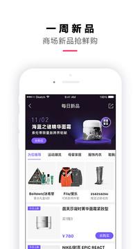 喵街app下载最新版版本