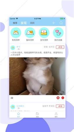 萌哒app