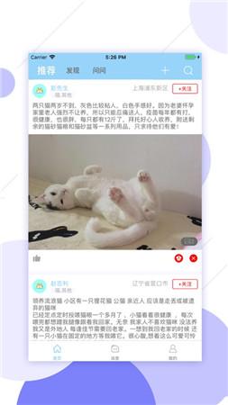 萌哒app下载