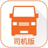 货拉拉司机版下载 v6.0.20