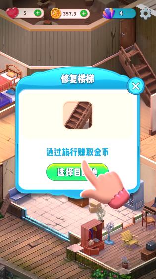 千年一路游戏无限体力版下载
