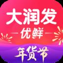 大润发优鲜app v1.4.5