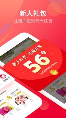 大润发优鲜app