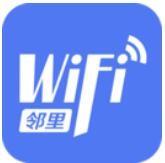 邻里WiFi密码 v7.0.2.1