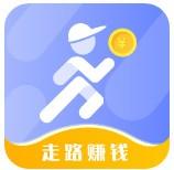 健步走路赚钱 v1.0.1