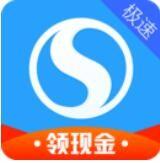 搜狗浏览器极速版 v5.17.84