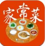 家常菜集 v5.2.62