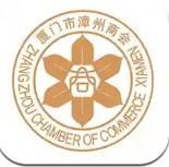 厦门市漳州商会 v1.0.0